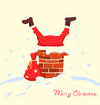 santa claus stuck in the chimney in the christmas vector image vector image