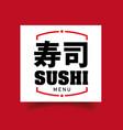 sushi menu japan sign vector image vector image