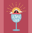 abstract with woman sun clouds and wineglass wine vector image