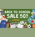 back to school sale banner template design vector image vector image