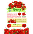 spring holidays poster with springtime flower vector image vector image