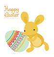 easter cute bunny with the egg vector image vector image