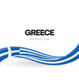 greece waving flag banner greek national vector image