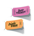party tickets vector image vector image