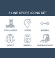6 sport icons vector image vector image