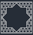 abstract frame in arabic style vector image vector image