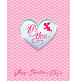 card heart 3 380 vector image vector image