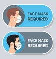 face mask required sign horizontal set vector image
