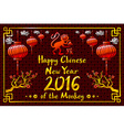 Happy new year 2016 card is lanterns monkey and