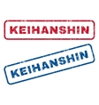 Keihanshin Rubber Stamps vector image vector image