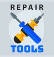 repair tools screwdriver icon creative graphic vector image vector image