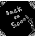 background Back to school background vector image