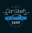 car wash emblem vector image