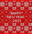 greeting card with a knitted ornament new year vector image vector image