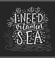 i need vitamin sea vector image