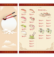 Template Design of Sushi Menu vector image vector image