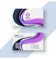 Abstract business card design with purple wavy