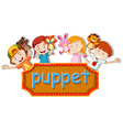 Children playing hand puppets vector image vector image