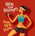 girl is engaged in fitness sports gym concept vector image