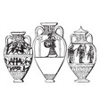 amphora holds under a half-ton vintage engraving vector image vector image