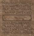 artefact egyptian literature vector image