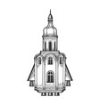 church as space rocket sketch vector image