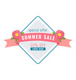 summer sale banner with garden flowers and frame vector image vector image