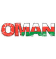 word oman with national flag under it distressed vector image vector image