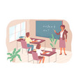 child education flat concept vector image
