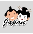 people japanese culture avatars vector image