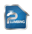 plumbing for home vector image vector image