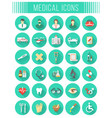 Flat round medical and healthcare icons vector image