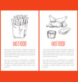 french fries and chicken naggets with sauce poster vector image