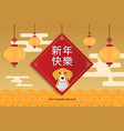 chinese new year greeting card with dog vector image vector image