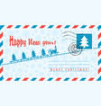 Envelope with santa claus and christmas tree