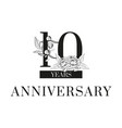 inscription tenth anniversary decorated with peony vector image