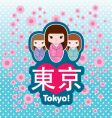 love tokyo vector image vector image