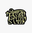 cool retro styled emblem tattoo studio sign vector image