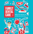 family dental care and diagnostic clinic vector image