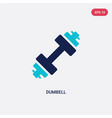 two color dumbell icon from free time concept vector image