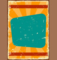 Vintage abstract poster