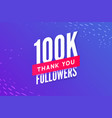 100000 followers greeting social card vector image vector image