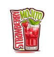 cocktail strawberry mojito vector image vector image
