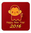 Happy New Year sign vector image
