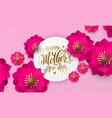 mothers day greeting card red flower pattern vector image vector image
