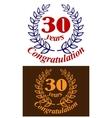 Anniversary heraldic emblem vector image vector image