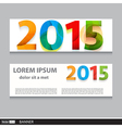 banner set 2015 happy new year vector image