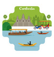 cambodia travel and attraction landmarks vector image vector image