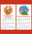 conversation with santa decorative christmas tree vector image vector image