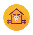 goat house icon vector image